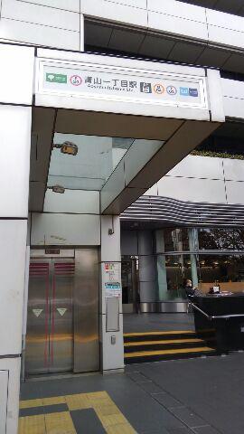 アルパ青山のアクセスマップ/東京・青山の会員制結婚相談所アルパ青山|エリート職種との出逢い・お見合い・パーティー・結婚