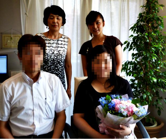 アルパ青山成婚レポート